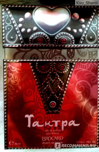 Brocard Тантра фото