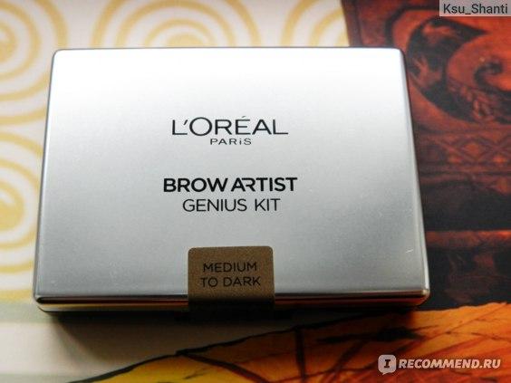 Набор для коррекции бровей L'Oreal Brow Artist Воск и Тени