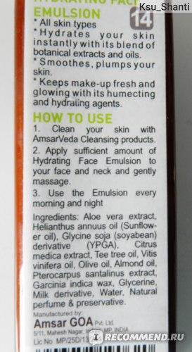 Увлажняющая эмульсия для лица Amsarveda Hydrating face emulsion фото