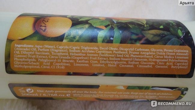 Молочко для тела Fresh Line Lemon & Grapefruit Body Milk Juicy Lemon Cheesecake фото