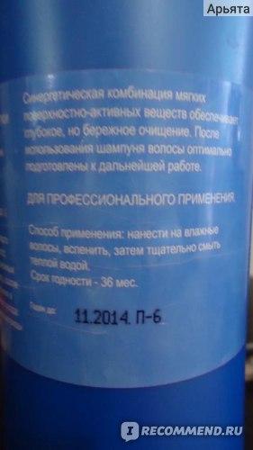 Шампунь CONCEPT Deep Cleaning Shampoo для глубокой очистки фото