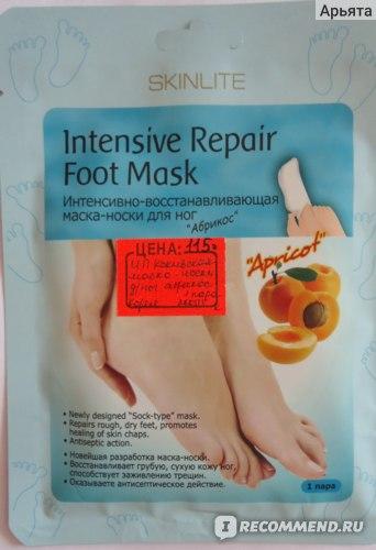 Маска-носки для ног  Skinlite Интенсивно-восстанавливающая фото