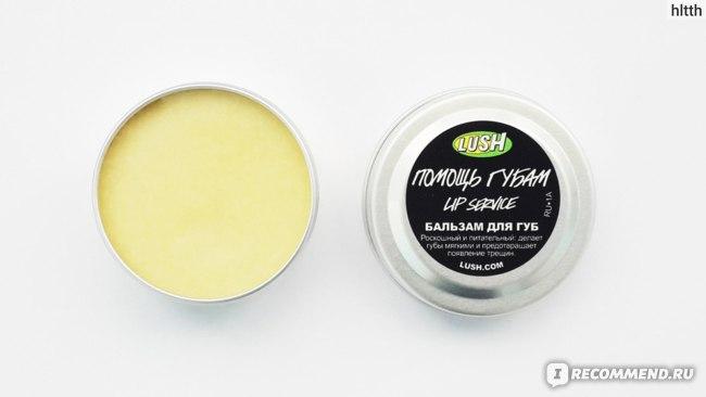 Бальзам для губ Lush Помощь губам - Lip Service фото