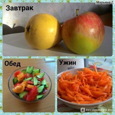 атомная диета отзывы