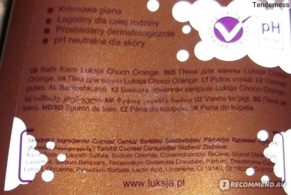Пена для ванн LUKSJA Choco chocolate&orange фото