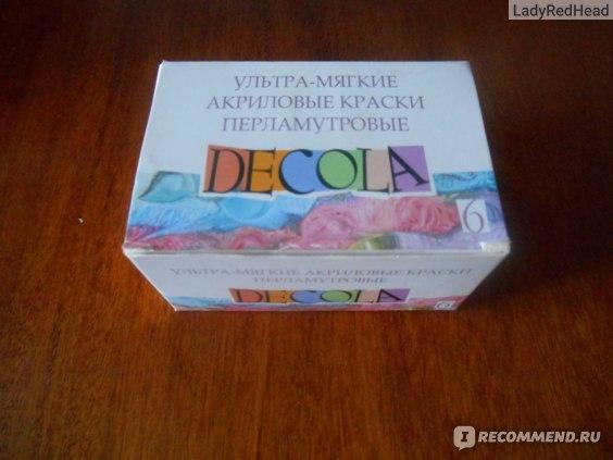 Краски акриловые DECOLA перламутровые ультрамягкие фото