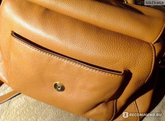 Фронтальный карман