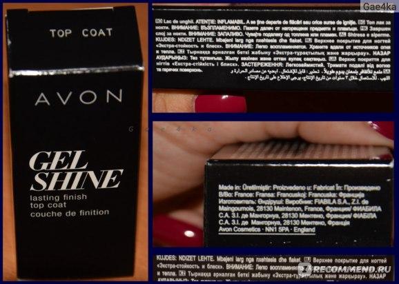 """Верхнее покрытие для ногтей Avon """"Экстра-стойкость и блеск"""" / Gel Shine lasting finish top coat"""