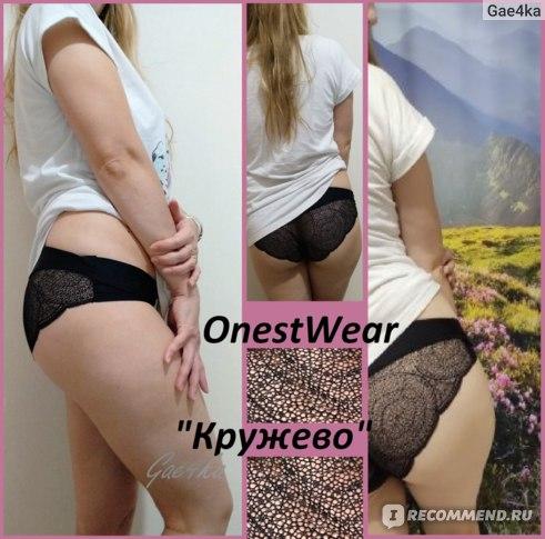"""Трусики женские OnestWear для менструации """"Кружево"""", артикул OWR.Se фото"""