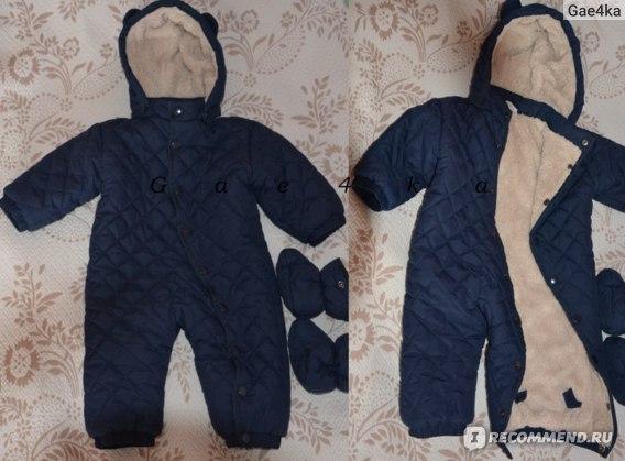 Bonprix Мода для малышей: зимний комбинезон с пинетками (2 изд.)