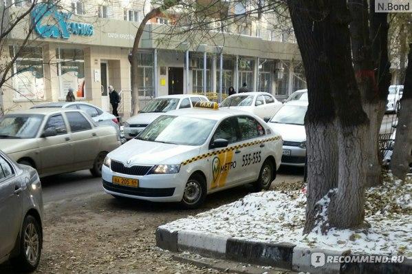"Такси ""МЕТРО"", Саратов фото"