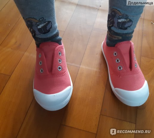 Кроссовки Kuling Vienna Sneakers Rocky Red фото