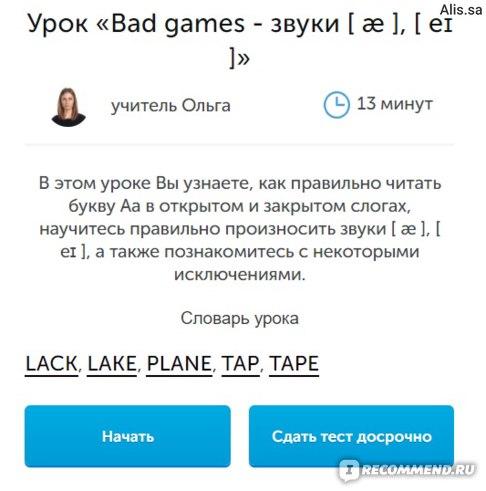 puzzle-english.com фото