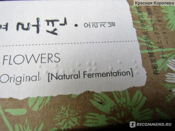Лосьон на основе цветочных ферментов (оригинальный) Whamisa Organic Flowers Lotion Original (Natural Fermentation) фото