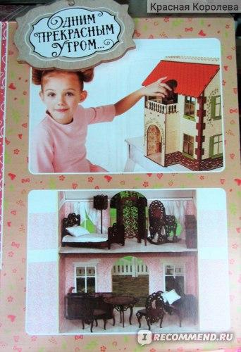 """ЯиГрушка Кукольный домик с черепичной крышей """"Одним прекрасным утром"""" артикул:59404  фото"""