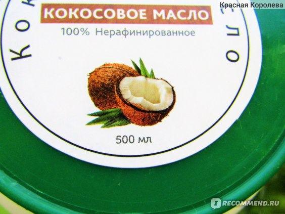 Масло  Baraka (Барака) кокосовое органик фото