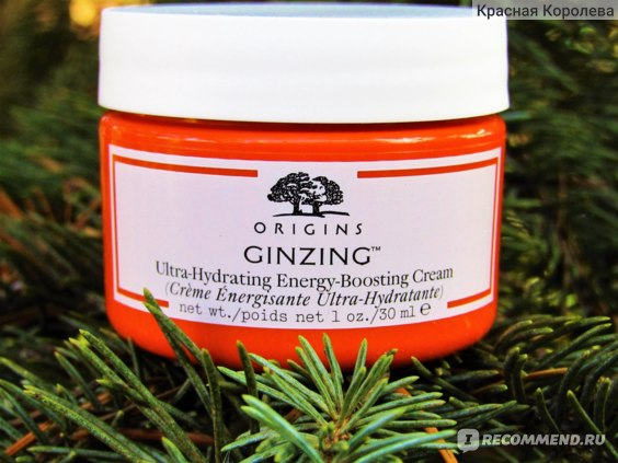 Крем для лица Origins GinZing Ultra-Hydrating Energy-Boosting Cream фото
