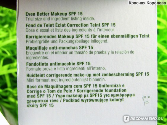 Гель для лица CLINIQUE moisture surge 72-hour auto-replenishing hydrator soin auto-rehydratant 72H фото