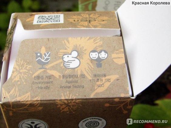 Тонер на основе цветочных ферментов (оригинальный) Whamisa Organic Flowers Toner Original (Natural Fermentation) фото