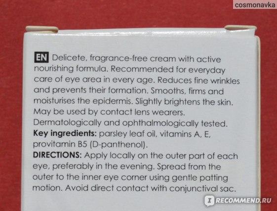 Ziaja Cream Eye And Eyelid Anti-Wrinkle Parsley