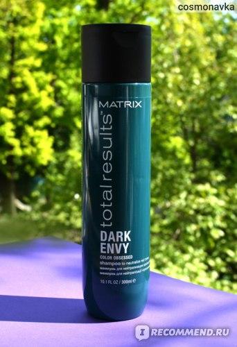Matrix Total Results Dark Envy Shampoo