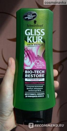 Gliss Kur Bio-Tech Restore Conditioner