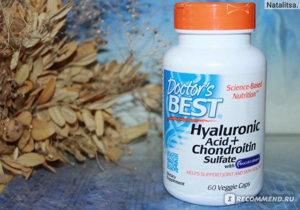БАД Doctor's Best Гиалуроновая кислота с коллагеном и сульфатом хондроитина