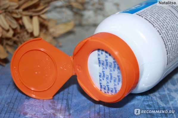 БАД Doctor's Best Hyaluronic Acid, with Chondroitin Sulfate