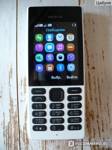 Мобильный телефон Nokia 150 Dual SIM фото