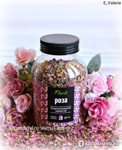 Флорис - чай Роза