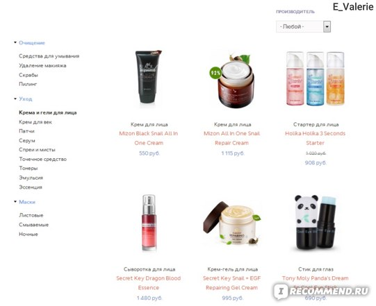 Сайт Lienn.ru - интернет - магазин корейской косметики  фото