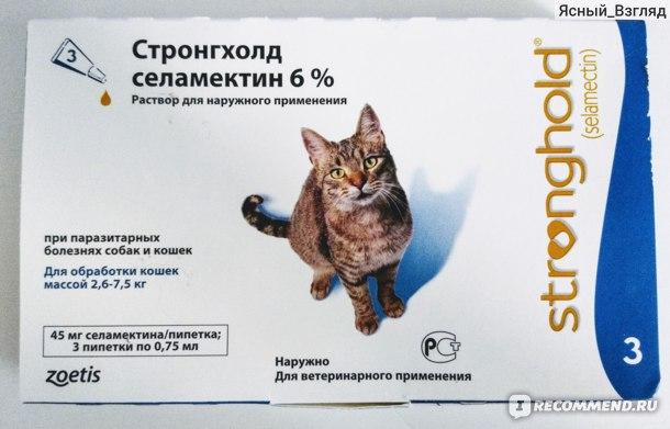 Противопаразитарные средства Stronghold Стронгхолд селамектин 6% для обработки кошек массой 2.6-7.5 кг фото