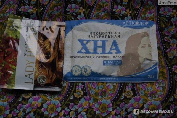 Краска для волос от Lady Henna, ну и любимица: бесцветная хна