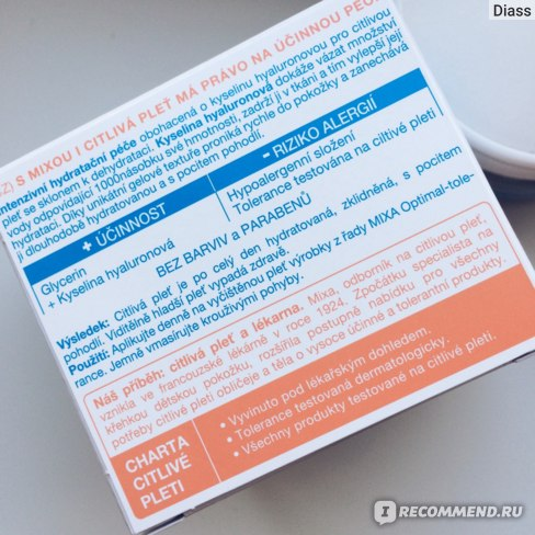 Крем для лица MIXA Hydrating Hyalurogel Intensive Hydration фото