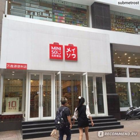 Это, пожалуй, самый крупный магазин в моем городе. Занимает 3 этажа.