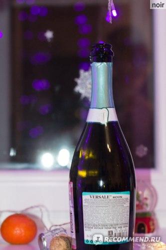"""Винный напиток """"VERSALE"""" moon Фруктовый газированный белый сладкий  фото"""