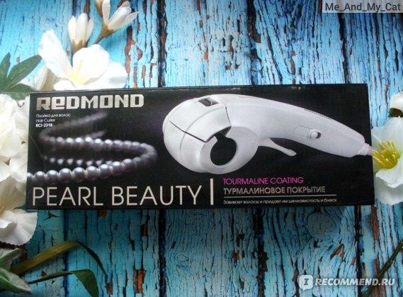 Redmond RCI-2318