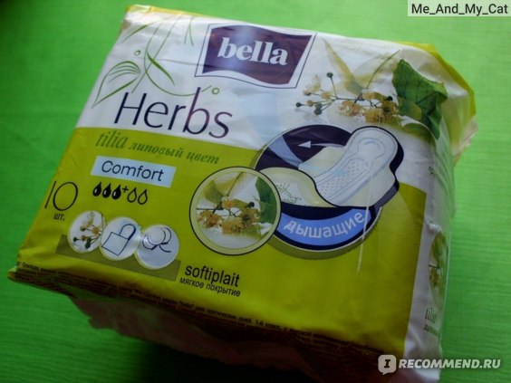 Прокладки Bella Herbs Tilia с липовым цветом фото