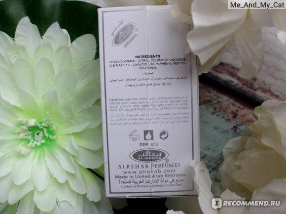 Al Rehab Арабские масляные концентрированные духи Silver фото