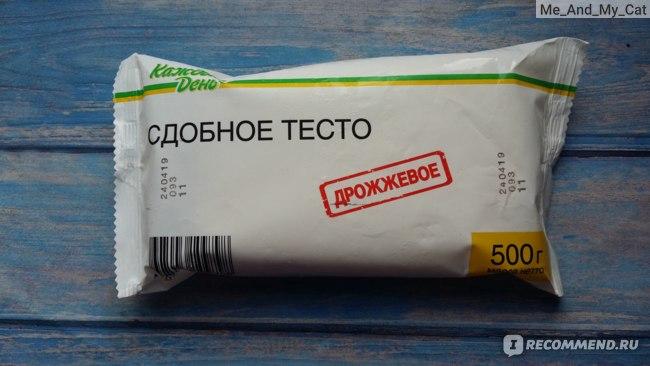 Тесто Каждый день Сдобное тесто дрожжевое фото