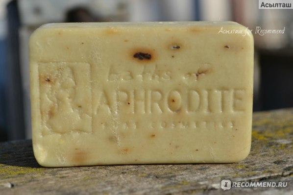 Кипрское мыло Paradosiaka с оливковым маслом