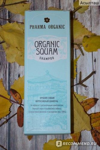 Органик сквам интенсивный шампунь Pharma organic