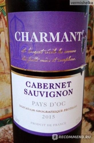Charmant Cabernet Sauvignon, бутылка