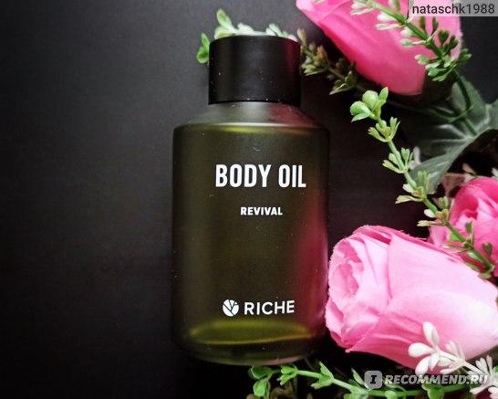 Тонизирующее масло для тела RICHE