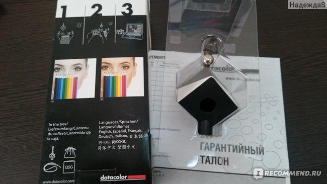 Сайт Colorimetr.ru фото