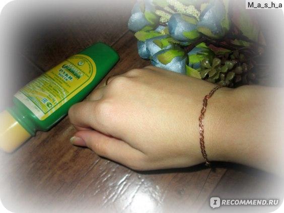 """Фито крем-бальзам для тела Адонис серии """"Тамба"""" руки, ногти. фото"""