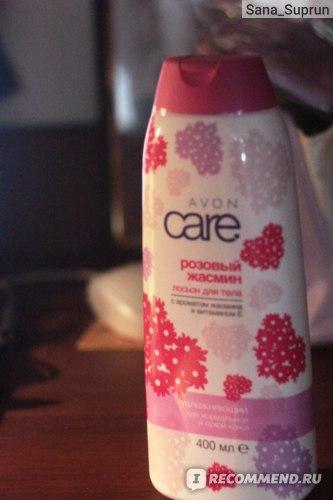 """Лосьон для тела Avon """"Розовый жасмин"""" фото"""