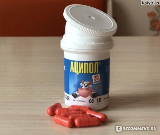 Лактобактерии Мастерфарм Аципол фото