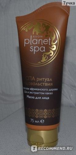 Маска для лица Avon Planet Spa Спа ритуал удовольствия с маслом африканского дерева Ши и экстрактом какао фото