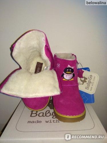 Сапожки для девочки BabyGo Арт.HST 12170201 Фуксия фото